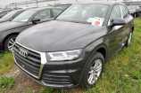 Audi Q5. СЕРЫЙ, ПЕРЛАМУТР (DAYTONA GREY) (6Y6Y)