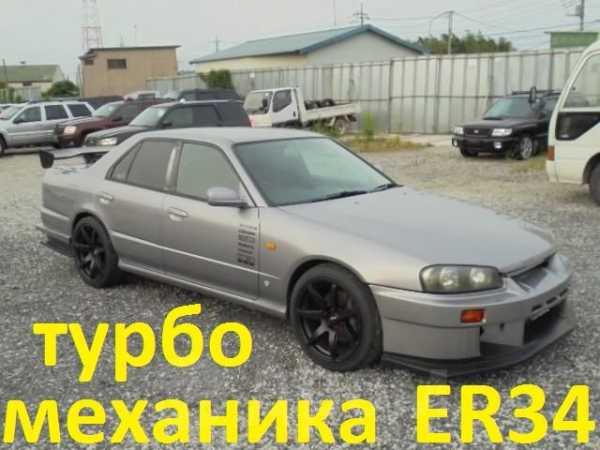 Nissan Skyline, 1998 год, 335 000 руб.