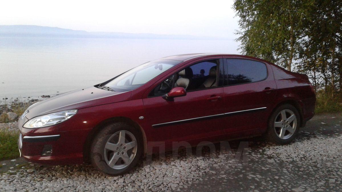 Подать объявление в усолье-синовочеркасском auto.ry купить сайт г новочеркасск