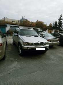 Ханты-Мансийск X5 2001