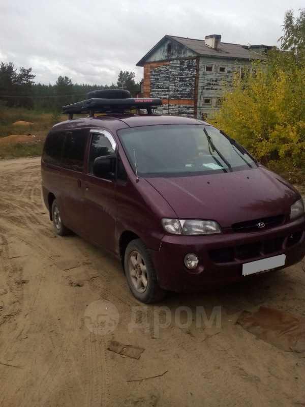Hyundai Starex, 1999 год, 320 000 руб.