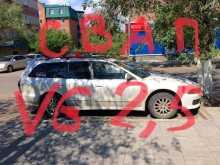 Улан-Удэ Легнум 1998
