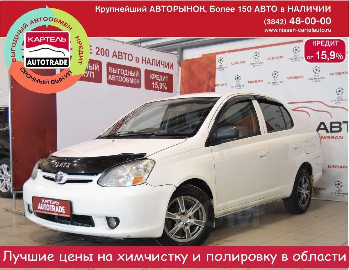купить авто в кредит в кемеровской областикредит на карту нулевым балансом