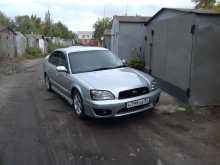 Омск Легаси Б4 2001
