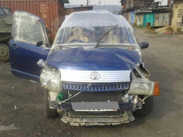 Toyota Porte, 2005 год, 150 000 руб.