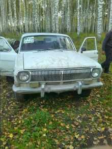 Новосибирск 24 Волга 1984