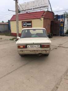 Комсомольск-на-Амуре 2106 1987