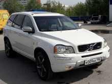 Нижневартовск XC90 2012