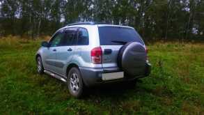 Новосибирск RAV4 2003