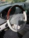 Mercedes-Benz GL-Class, 2006 год, 950 000 руб.