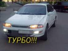 Новосибирск Carina 1993