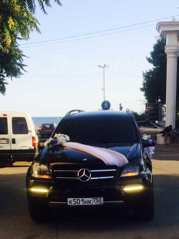 Mercedes-Benz GL-Class, 2009 год, 1 350 000 руб.