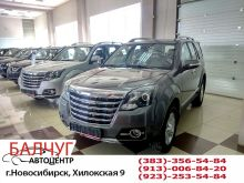 Новосибирск ДВ Ховер Н3 2017
