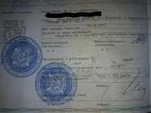 Новосибирск Либерти 2000