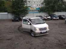 Владивосток Эльгранд 1998