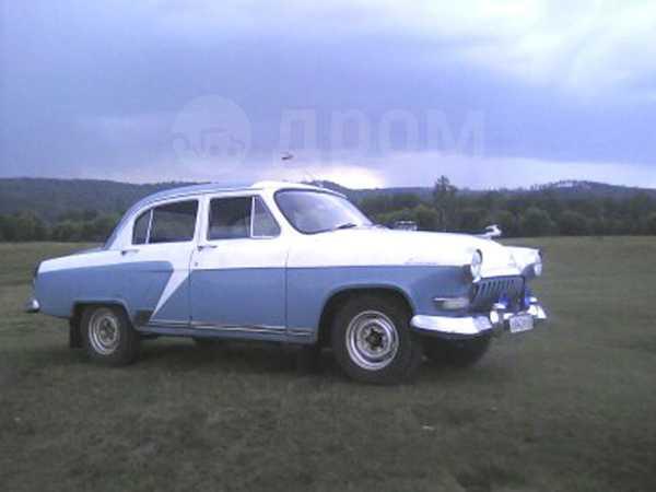 ГАЗ 21 Волга, 1962 год, 280 000 руб.