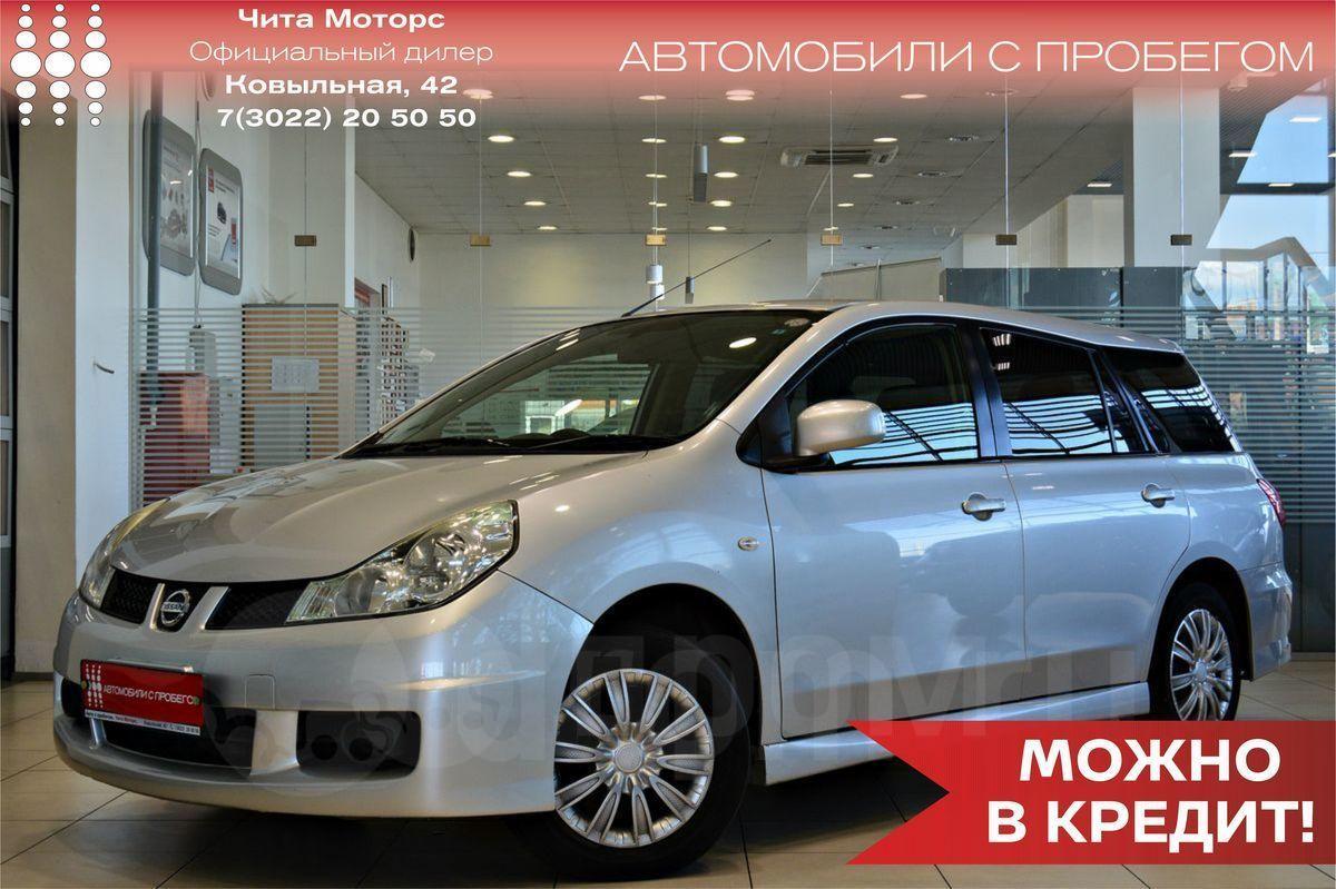дром чита авто в кредит кредит онлайн 50000 рублей