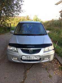 Томск Премаси 2000