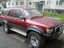 Заринск Хайлюкс Сурф 1991