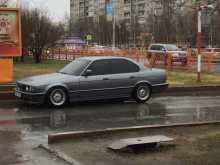 Нижневартовск 5-Series 1991