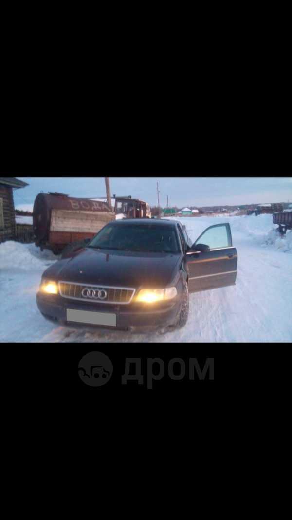 Audi A8, 1997 год, 100 000 руб.