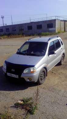 Омск Ignis 2001