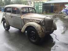 Владивосток 400 1952