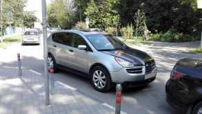 Авто ру тульская область частные объявления форд фокус частные объявления цена в белоруссии