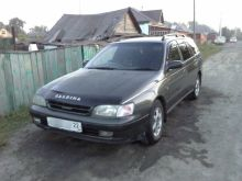 Барнаул Калдина 1994