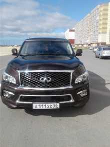 Ханты-Мансийск QX80 2015