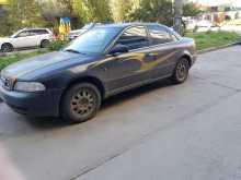 Иркутск А4 1998