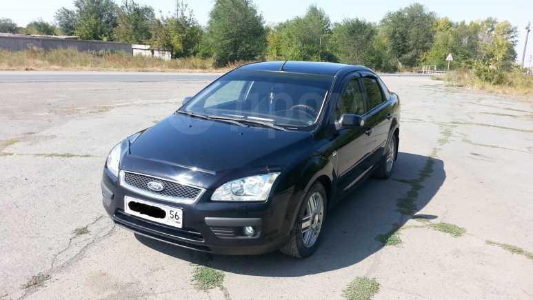 Ford Focus, 2007 год, 247 000 руб.
