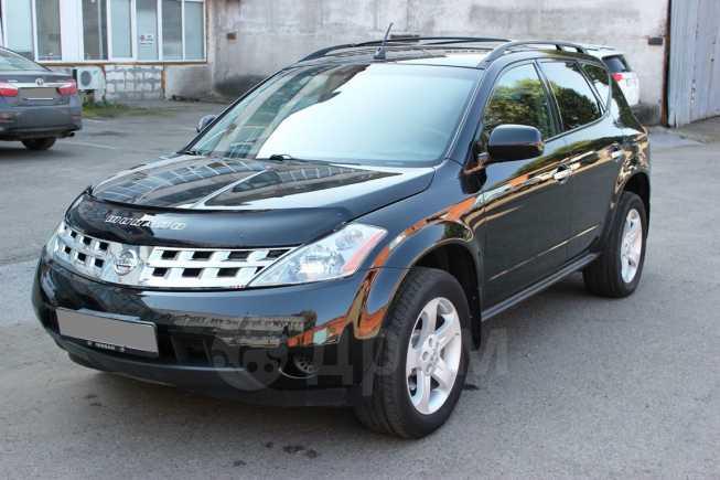 Nissan Murano, 2005 год, 480 000 руб.