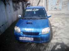 Ангарск Кей 2002