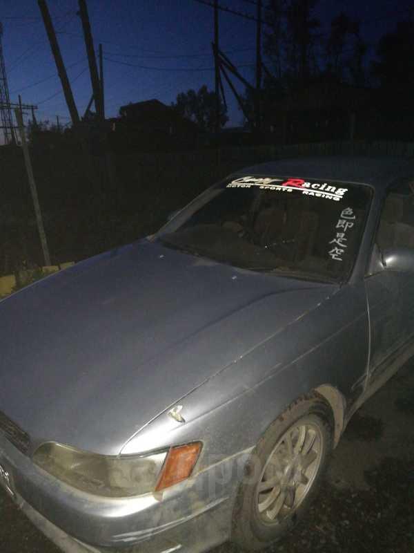 Toyota Mark II, 1995 год, 85 000 руб.