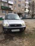 Hyundai Santa Fe, 2001 год, 220 000 руб.