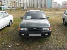 Барнаул Капелла 1998