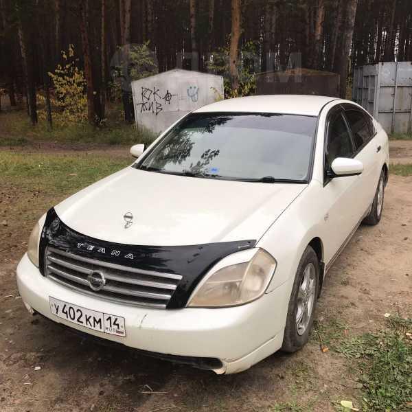 Nissan Teana, 2003 год, 300 000 руб.