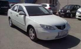 Краснодар 3 2011