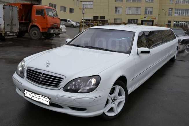 Mercedes-Benz S-Class, 2001 год, 800 000 руб.
