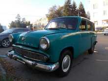 Новосибирск 423 1960
