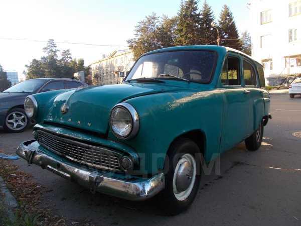 Москвич 423, 1960 год, 55 000 руб.