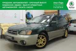 Новосибирск Субару Аутбэк 2001