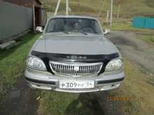 Горно-Алтайск 31105 Волга 2006