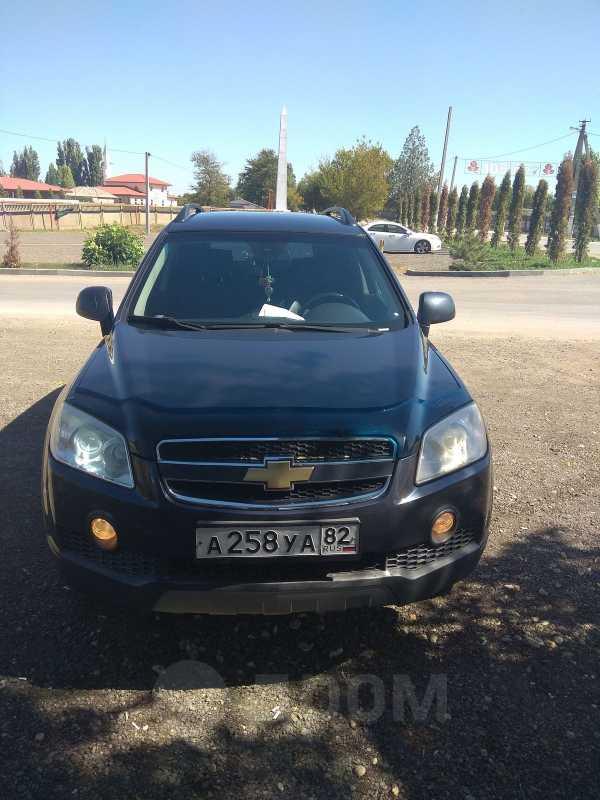 Chevrolet Captiva, 2007 год, 530 000 руб.