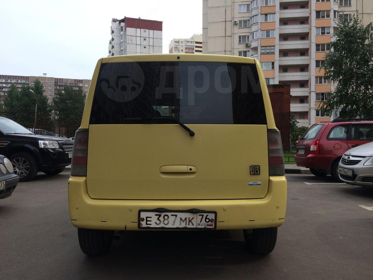 Купить авто минивэн в москве с пробегом частные объявления драхелас салехард работа свежие вакансии