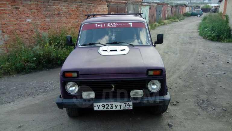 Лада 4x4 2131 Нива, 1997 год, 110 000 руб.