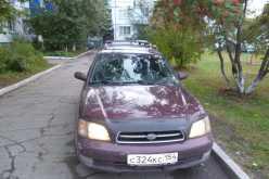 Бийск Субару Легаси 2001