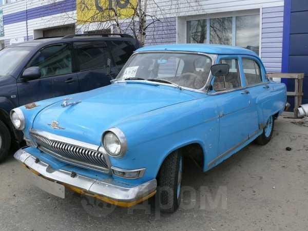 ГАЗ 21 Волга, 1965 год, 100 000 руб.