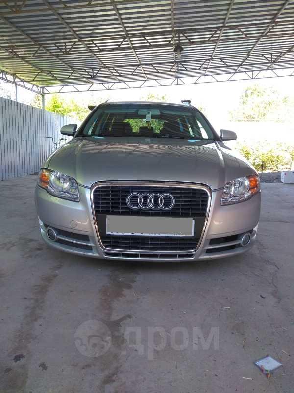 Audi A4, 2005 год, 465 000 руб.